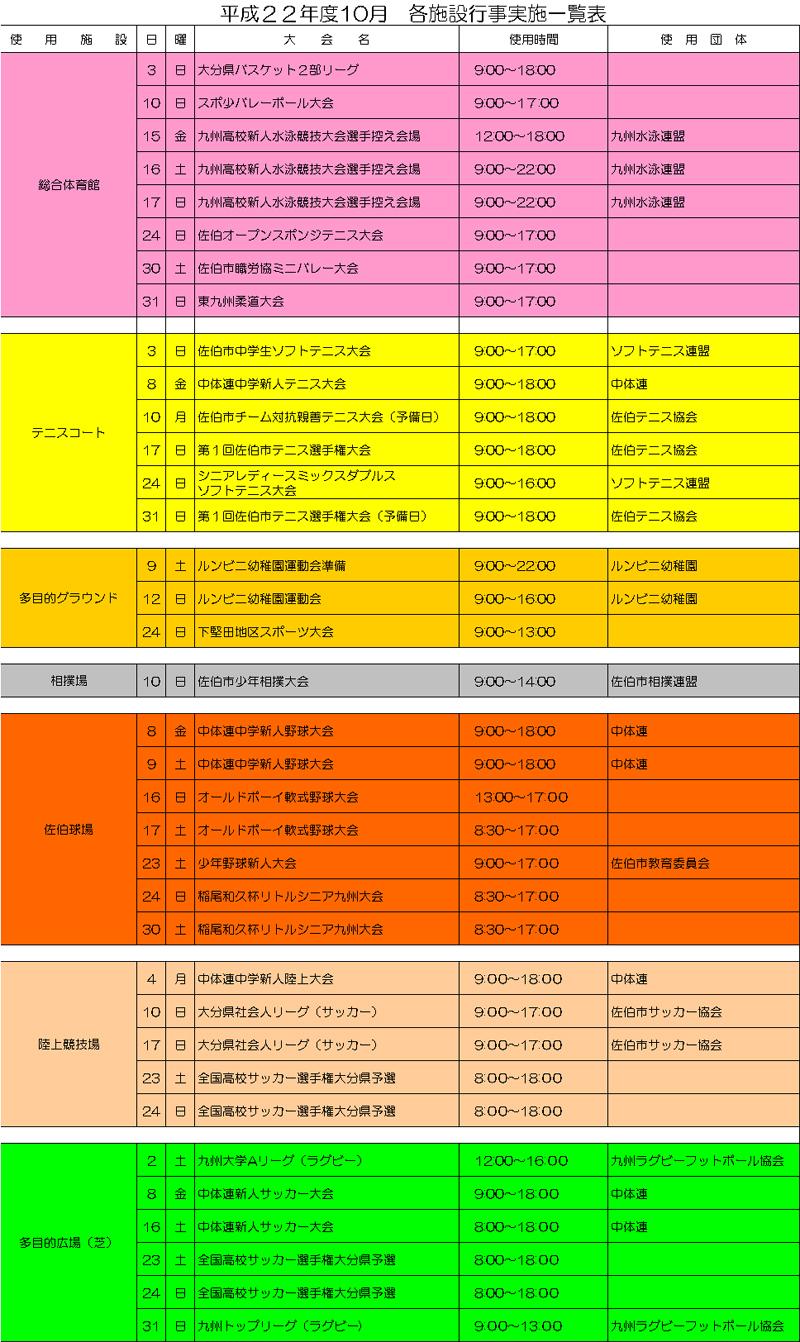 10_8C_8E_8Ds_8E_96.jpg