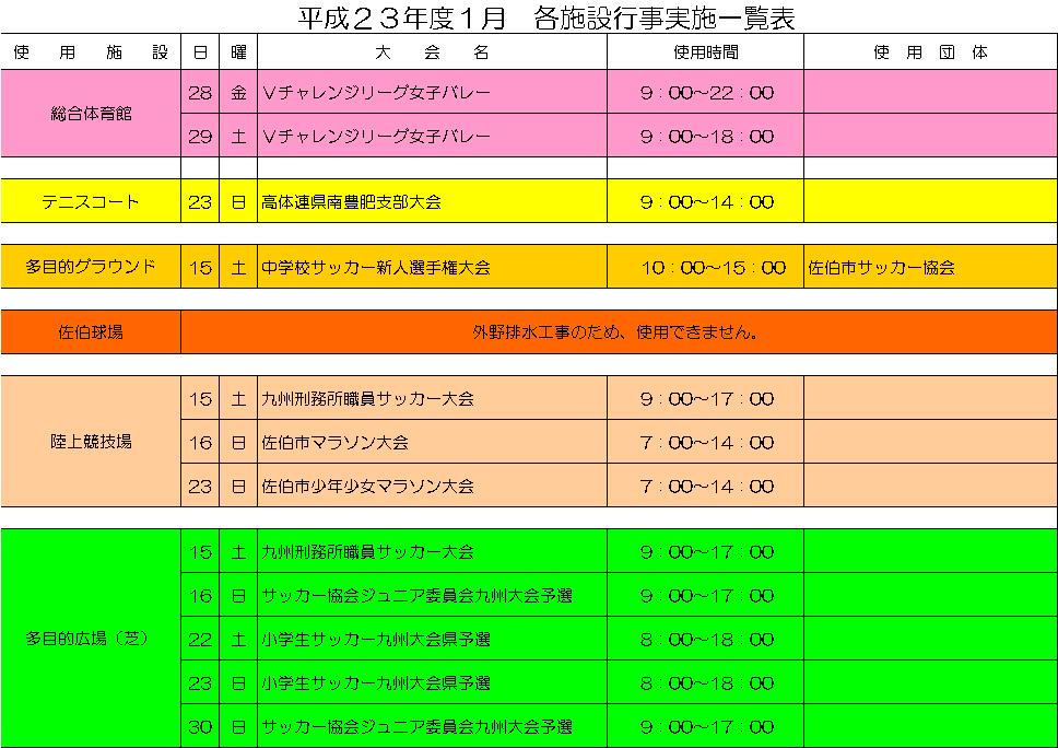 _82P_8C_8E.jpg