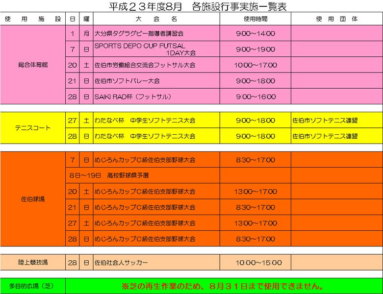_82Q_82R_94N8_8C_8E_8Ds_8E_96.jpg