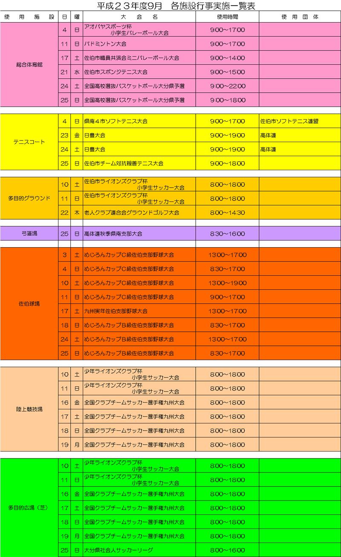 _82Q_82R_94N9_8C_8E_8Ds_8E_96.jpg