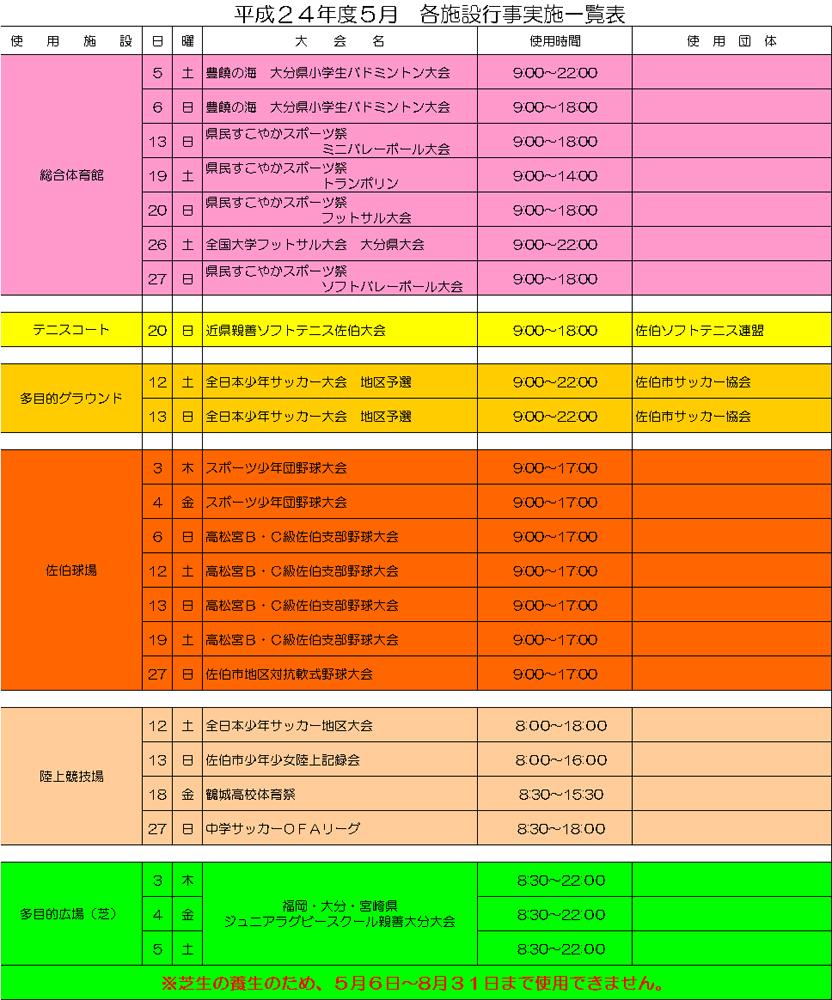 24_94N5_8C_8E_8Ds_8E_96.jpg