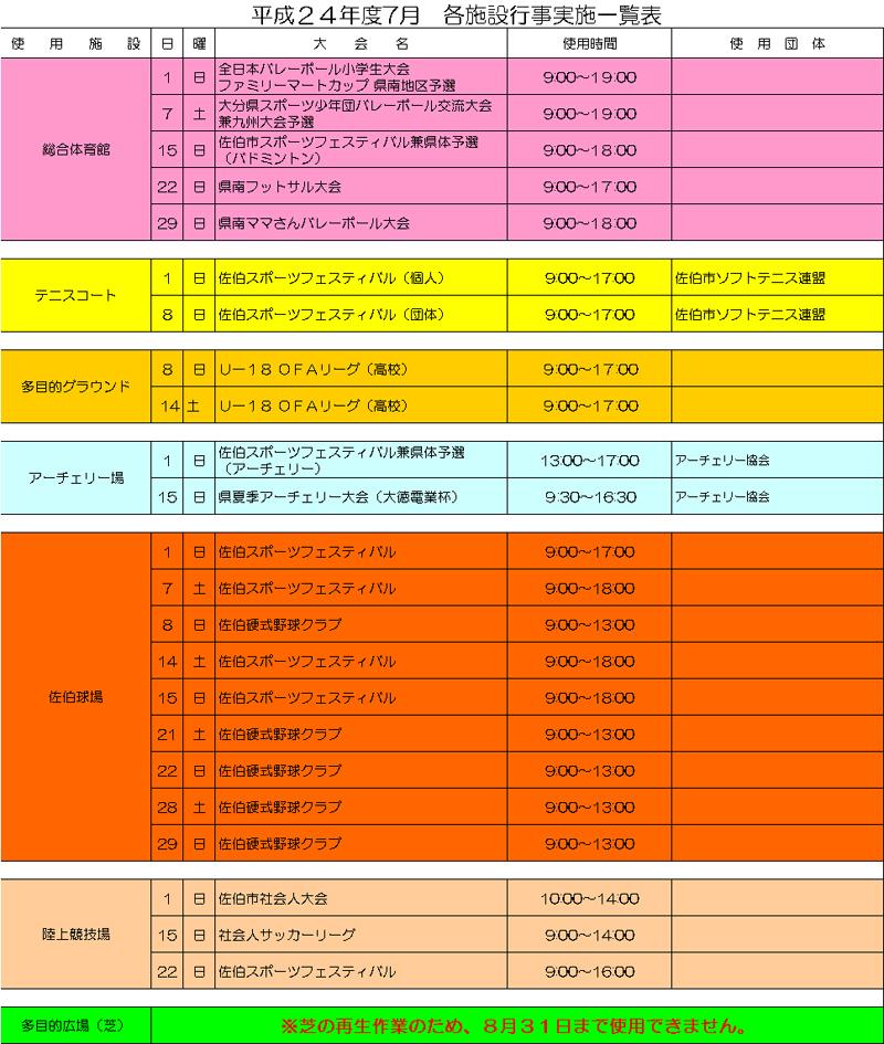 24_94N7_8C_8E_8Ds_8E_96.jpg