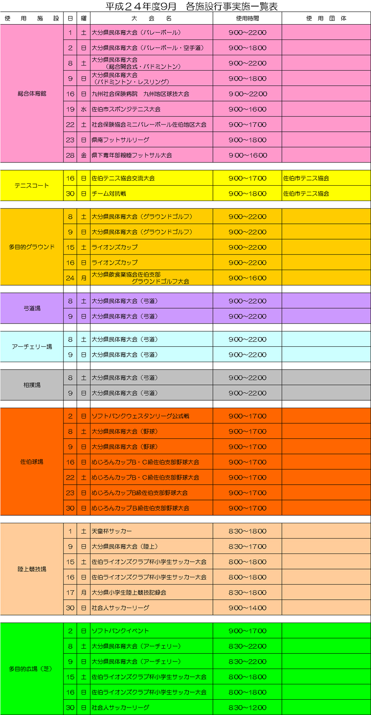 24_94N9_8C_8E_8Ds_8E_96.jpg