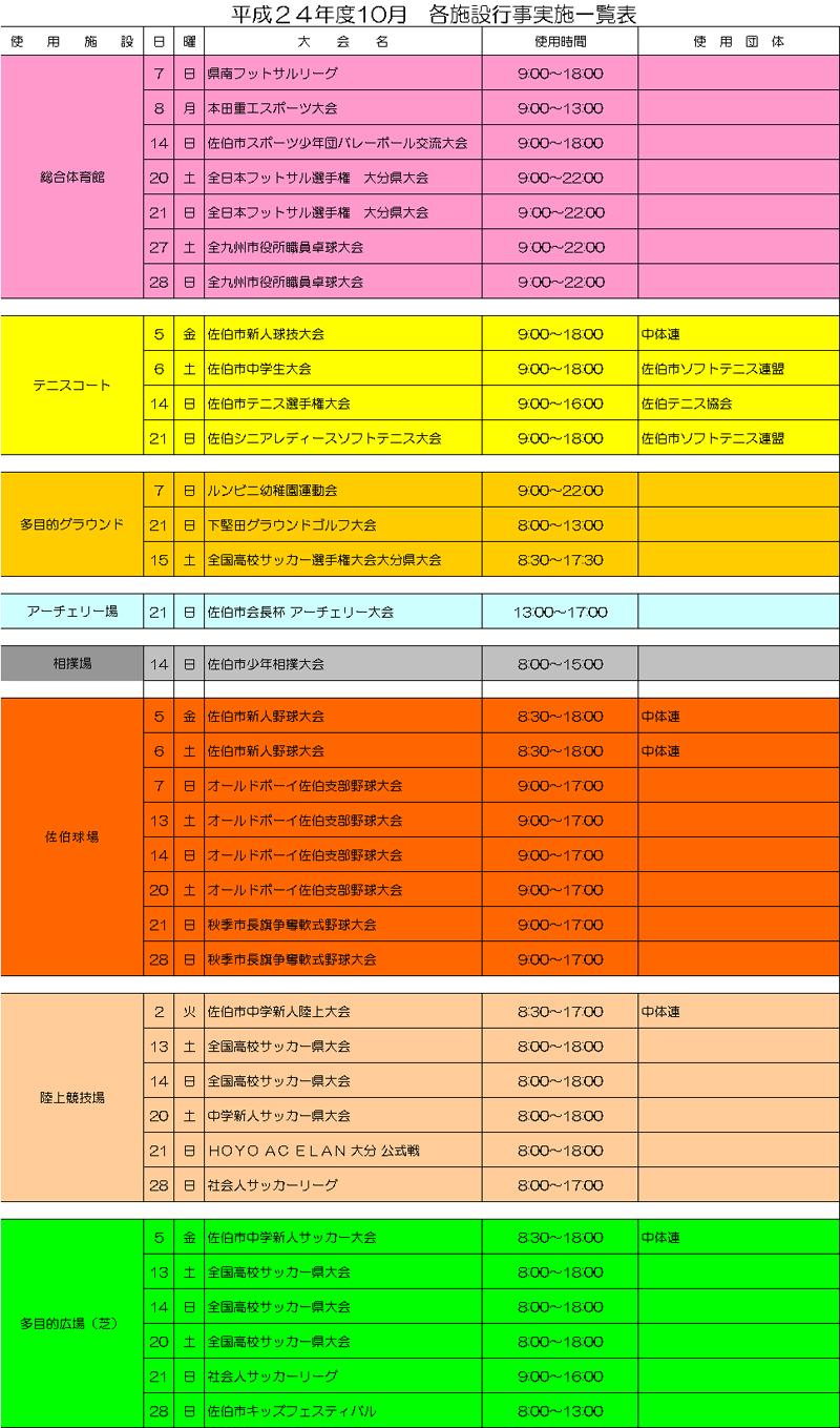 24_94N10_8C_8E_8Ds_8E_96.jpg