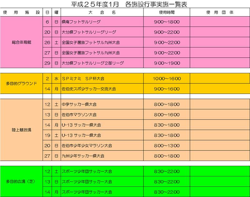 25_94N1_8C_8E_8Ds_8E_96.jpg