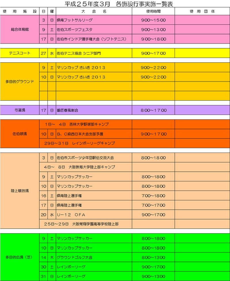 25_94N3_8C_8E_8Ds_8E_96.jpg