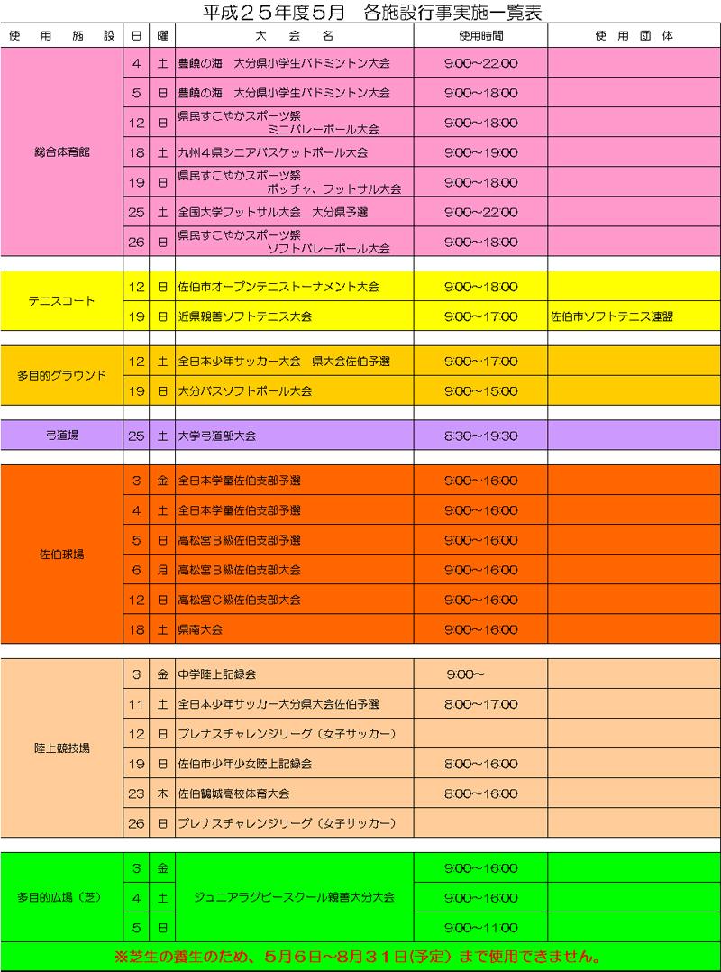 25_94N5_8C_8E_8Ds_8E_96.jpg