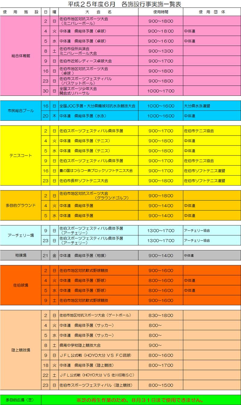 25_94N6_8C_8E_8Ds_8E_96.jpg